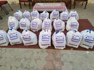Ramadhan food package- Chakwal