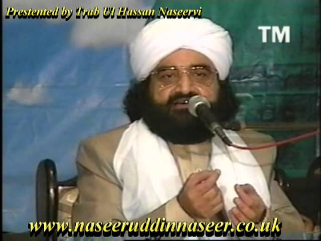 Aqeeda Thoheed – Pir Syed Naseeruddin Naseer Gilani R.A – Program 36 Part 2 of 3