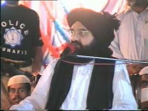 Ashiqan E Rasool (Peer Mahal) Pir Syed Naseeruddin naseer R.A – Program 5 Part 1 of 2
