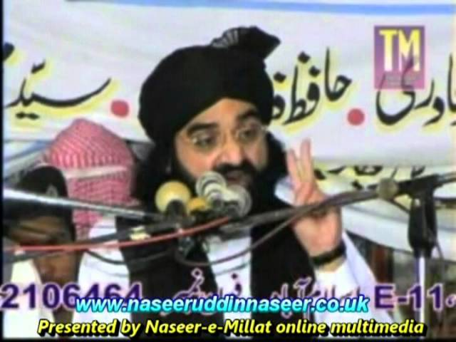 Azamat-E-Insaniyat (Wah Cannt) Pir Syed Naseeruddin Naseer Gilani  R.A Program 54 Part 1 of 2