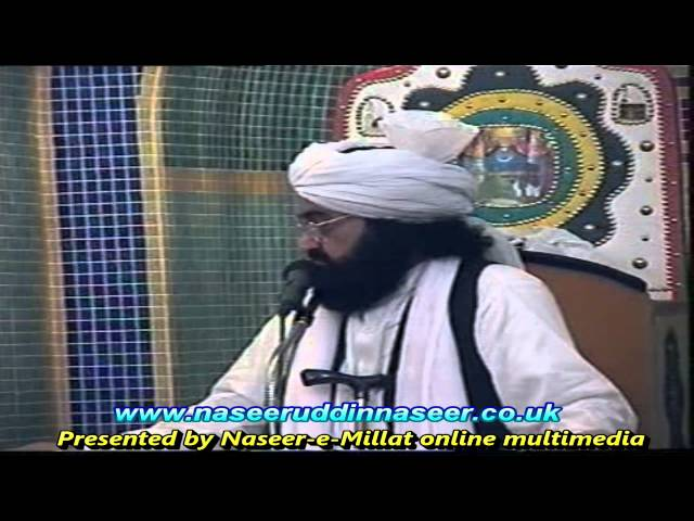Dalail E Kalafte Rashda Alzabari Mosque – Pir Syed Naseeruddin naseer R.A – Program 51 Part 1 of 1