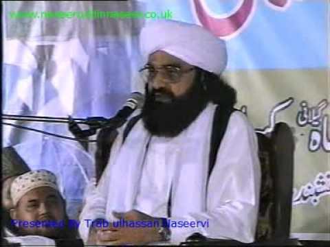 Dastar Fazeelat Molvi Sardar (Rawalpindi) Pir Syed Naseeruddin naseer R.A – Program 40 Part 1 of 3