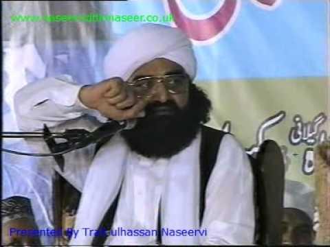 Dastar Fazeelat Molvi Sardar (Rawalpindi) Pir Syed Naseeruddin naseer R.A – Program 40 Part 2 of 3