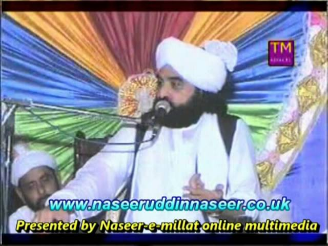 Ghair Allah (Golra Station) Pir Syed Naseeruddin Naseer Gilani R.A – Program 57 Part 1 of 3
