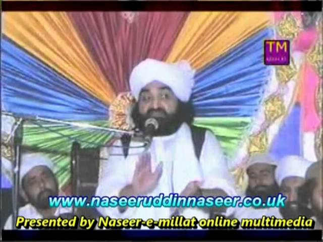 Ghair Allah (Golra Station) Pir Syed Naseeruddin Naseer Gilani R.A – Program 57 Part 2 of 3