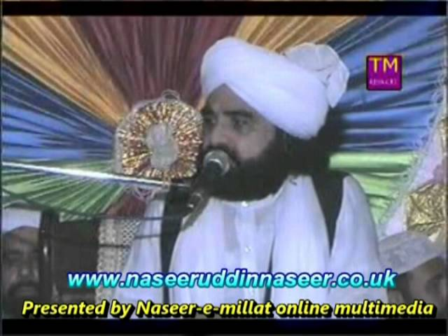 Ghair Allah (Golra Station) Pir Syed Naseeruddin Naseer Gilani R.A – Program 57 Part 3 of 3