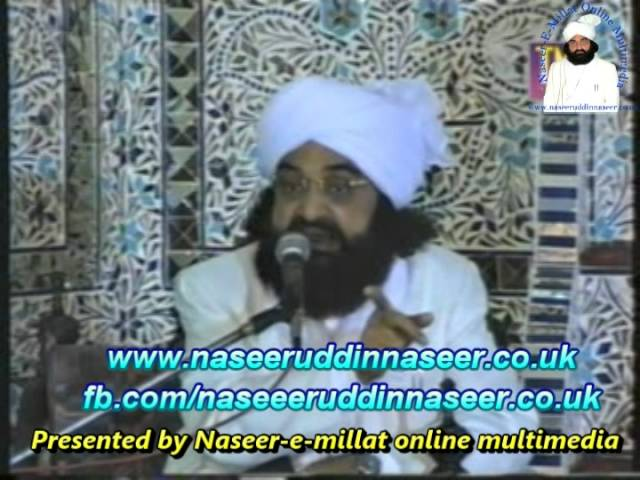 Hilafat e Rashdah (Rawalpindi) Pir Syed Naseeruddin naseer R.A – Program 73 Part 1 of 2