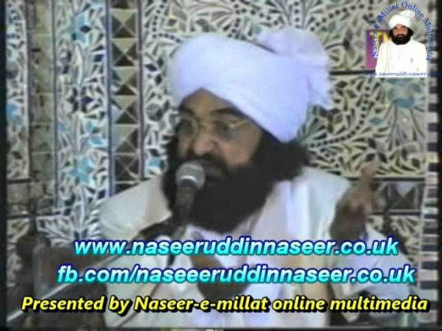 Hilafat e Rashdah (Rawalpindi) Pir Syed Naseeruddin naseer R.A – Program 73 Part 2 of 2