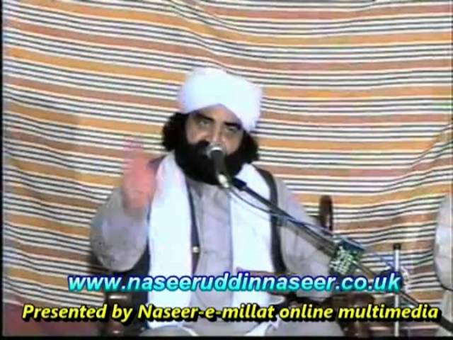 Jashan-E-Eid Milad un Nabi- Pir Syed Naseeruddin Naseer Gilani R.A – Program 56 Part 2 of 2