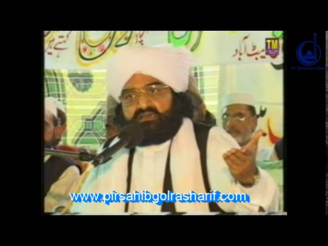 Khatham E Nabuwat Conference   Abtabot   Pir Syed Naseeruddin Naseer R A Program 123 Part 1 of 3