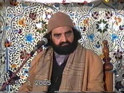 Khatham-E-Nabuwat – Ishq-E-Mustafa Pir Syed Naseeruddin naseer R.A – Program 49 Part 2 of 2