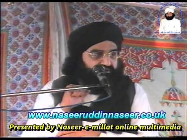 Majlis-E- Hussain (Noon Islamabad)  Pir Syed Naseeruddin naseer R.A – Program 64 Part 1 of 1