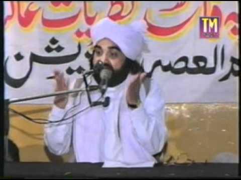 Majlis E Hussain Pir Syed Naseeruddin naseer R.A – Program 32 Part 1 of 2