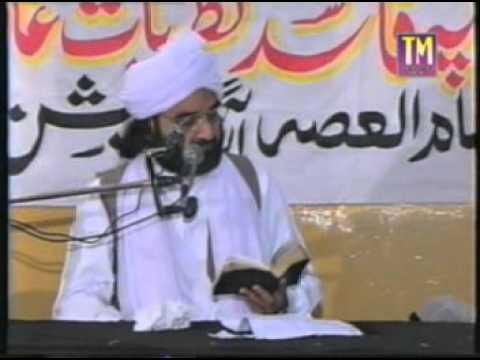 Majlis E Hussain Pir Syed Naseeruddin naseer R.A – Program 32 Part 2 of 2