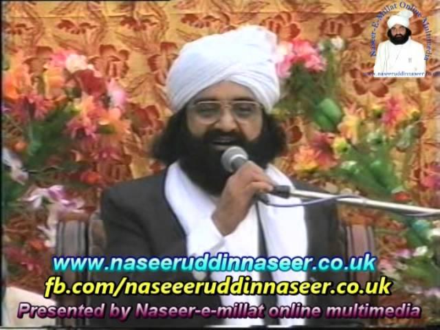 Manafqat O Thoheed (Dhok Ajmeeri) Pir Syed Naseeruddin naseer R.A – Program 85 Part 2 of 2