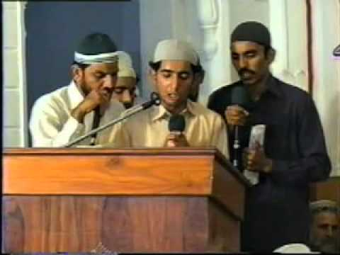 Teri Shan Sabe Se Juda Ghuas Azam Kalaam  Pir Syed Naseeruddin naseer R.A