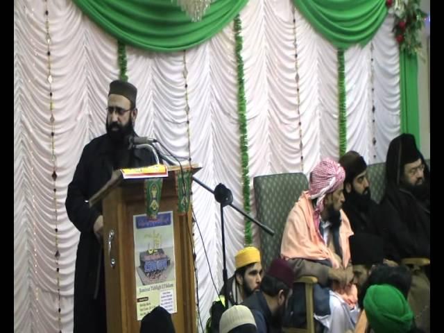 Mehfil-e-milaad Sharif Bradford Pir Syed Ghulam Nizaamuddin Jami Qadri Gilani Shah Sahib