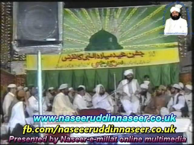 Mehfil Milad Sharif (Akal Ghara) Pir Syed Naseeruddin naseer R.A – Program 71 Part 1 of 2