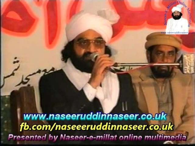 Musafir Chand Roza (Islamabad) Pir Syed Naseeruddin naseer R.A – Program 91 Part 1 of 1