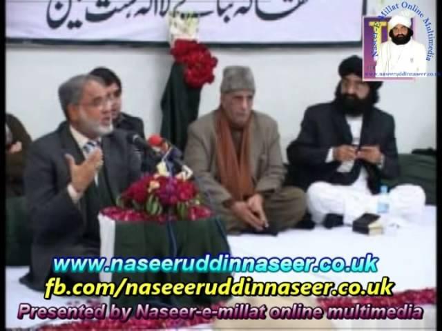 Mushaira Mehfil – Hazrat Pir Syed Naseeruddin naseer R.A – Program 76 Part 1 of 2