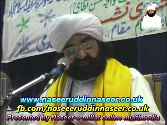 Mushaira Mehfil of Hazrat Pir Syed Naseeruddin naseer R.A – Program 88 Part 1 of 2