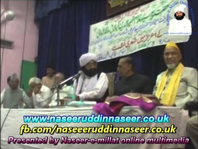 Mushaira Mehfil of Hazrat Pir Syed Naseeruddin naseer R.A – Program 88 Part 2 of 2