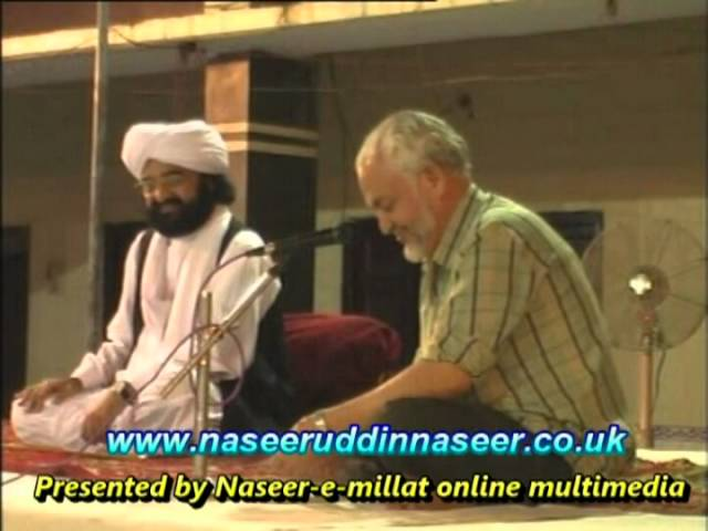 Mushaira (Saulat Academy India) Pir Syed Naseeruddin Naseer Gilani R.A –  Program 58 Part 1 of 2