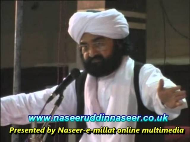 Mushaira (Saulat Academy India) Pir Syed Naseeruddin Naseer Gilani R.A – Program 58 Part 2 of 2