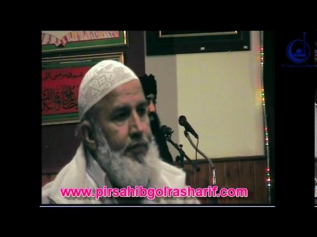 Pir Syed Ghulam Nizaamuddin Jami Gilani Qadri  – Gyarveen Sharif