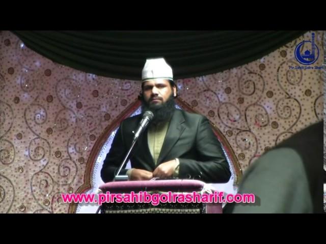 Pir Syed Ghulam Nizaamuddin Jami Gilani Qadri – Milaad Sharif