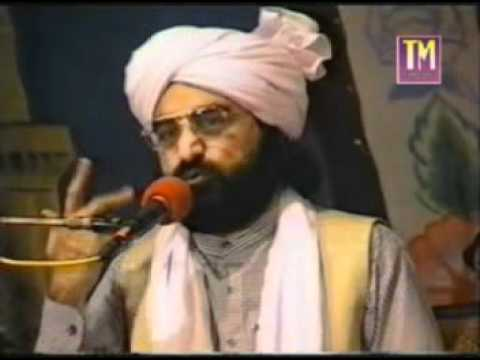 Pir Syed Naseeruddin naseer R.A (City Chak Jamra)- Program 28 Part 1 of 2