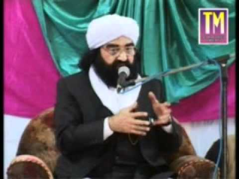 Pir Syed Naseeruddin naseer R.A (Dumann Gujar Khan) – Program 16 Part 1 of 1