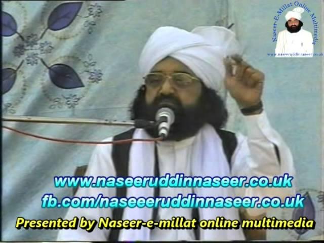 Qiss -E- Suliman (Jabar Gujarkhan) Pir Syed Naseeruddin naseer R.A – Program 72 Part 1 of 2