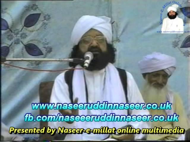 Qiss -E- Suliman (Jabar Gujarkhan) Pir Syed Naseeruddin naseer R.A – Program 72 Part 2 of 2