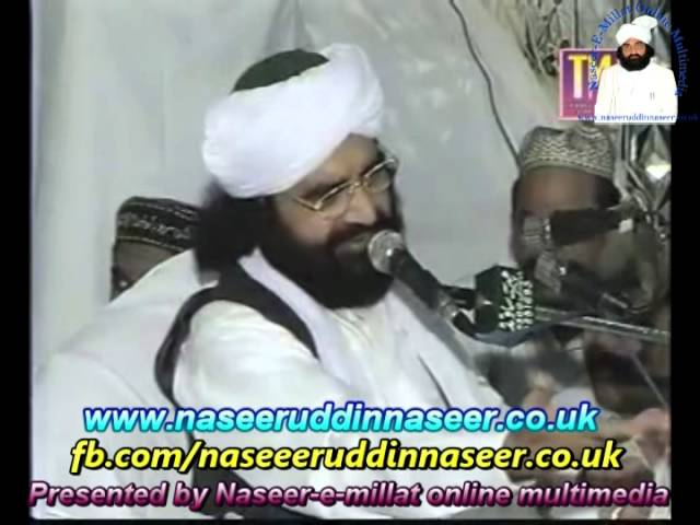 Rehmath (Dhok Mangtal) Pir Syed Naseeruddin naseer R.A – Program 80 Part 1 of 2