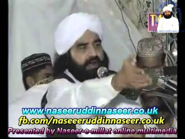 Rehmath (Dhok Mangtal)  Pir Syed Naseeruddin naseer R.A – Program 80 Part 2 of 2