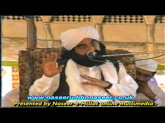 Sadaqeen – Pir Syed Naseeruddin Naseer Gilani Shah Sahib R.A Program 52 Part 1 of 2