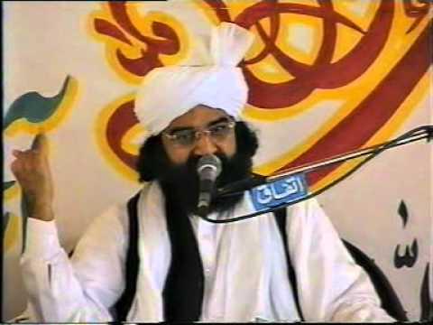 Safat Kiya Hai (Baag Nilaab Attock) Pir Syed Naseeruddin naseer R.A – Program 26 Part 2 of 2