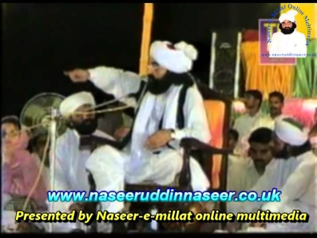 Read more about the article Shaan-E-Ahlebait (Jang) Pir Syed Naseeruddin naseer R.A – Program 65 Part 2 of 2