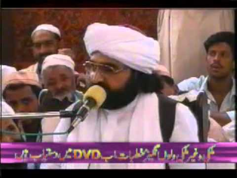 Shaan-E-Auliya Allah (Kot Nagib Ullah) Pir Syed Naseeruddin naseer R.A – Program 12 Part 1 of 2