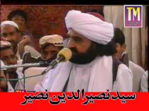 Shaan-E-Auliya Allah (Kot Nagib Ullah) Pir Syed Naseeruddin naseer R.A – Program 12 Part 2 of 2