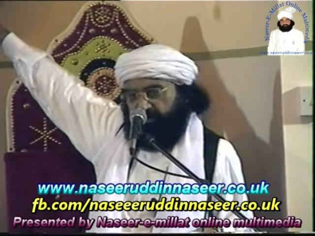 Shaan-E-Auliya Allah (UK) Pir Syed Naseeruddin naseer R.A – Program 75 Part 1 of 2