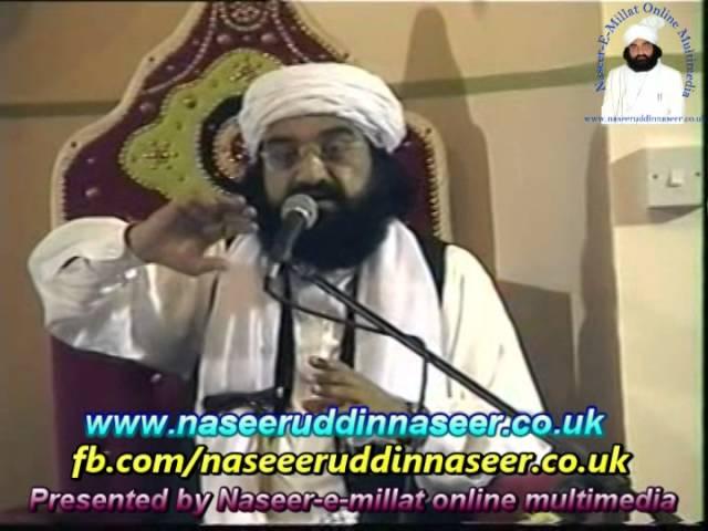 Shaan-E-Auliya Allah (UK) Pir Syed Naseeruddin naseer R.A – Program 75 Part 2 of 2