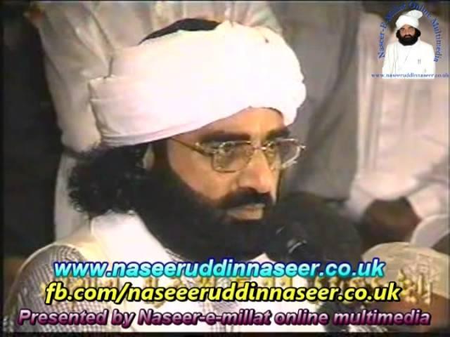 Shaan-E-Risaalat (Chuniyan) Pir Syed Naseeruddin naseer R.A – Program 95 Part 1 of 2