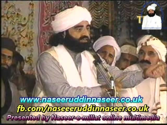 Shaan-E-Risaalat (Chuniyan) Pir Syed Naseeruddin naseer R.A – Program 95 Part 2 of 2