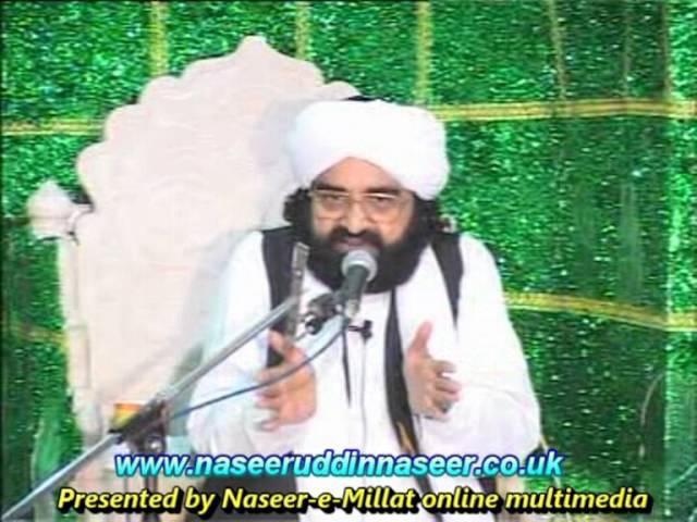 Shaan-E-Risaalat (Lal Kurti) Pir Syed Naseeruddin Naseer Gilani R.A Program 53 Part 1 of 2