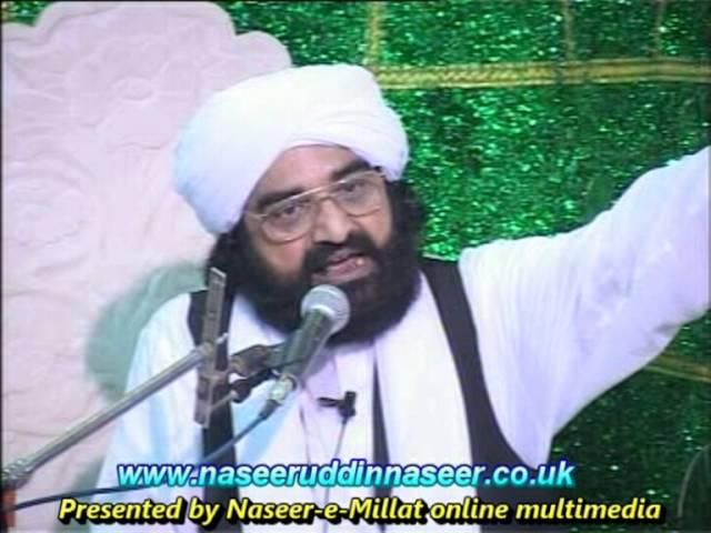 Shaan-E-Risaalat (Lal Kurti) Pir Syed Naseeruddin Naseer Gilani R.A Program 53 Part 2 of 2