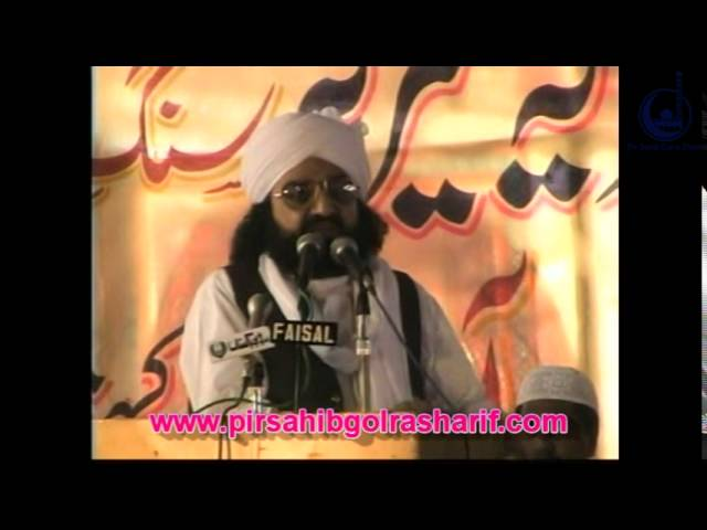 Shaan E Sahaba (Islamabad) – Pir Naseeruddin Naseer R.A Program 107 Part 1 of 1