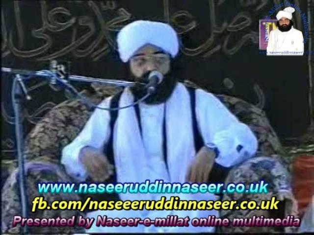 Shaan-E-Zahara (Kalar Saydan) Pir Syed Naseeruddin naseer R.A – Program 93 Part 1 of 2