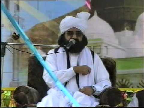 Shaane-E-Imam Hussain (Abdul Hakeem) Pir Syed Naseeruddin naseer R.A – Program 48 Part 2 of 2